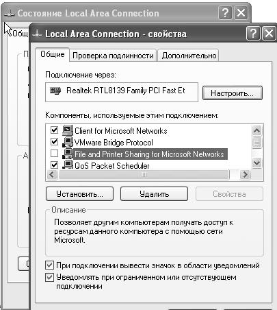 Обновление 1с ошибка совместного доступа установка модулей 1с битрикс