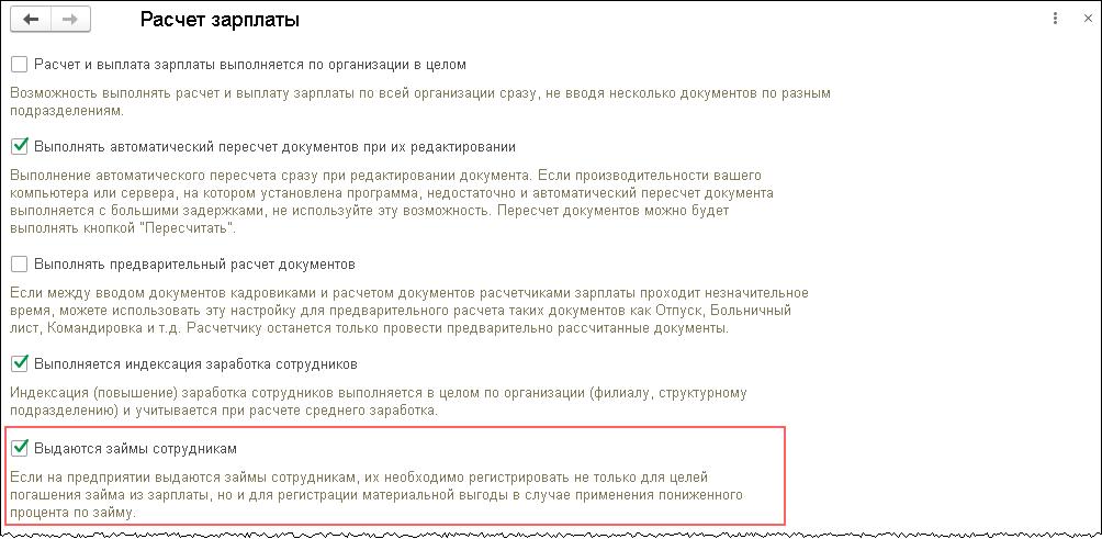 Займ на карту РОССИЯ - komizaimru