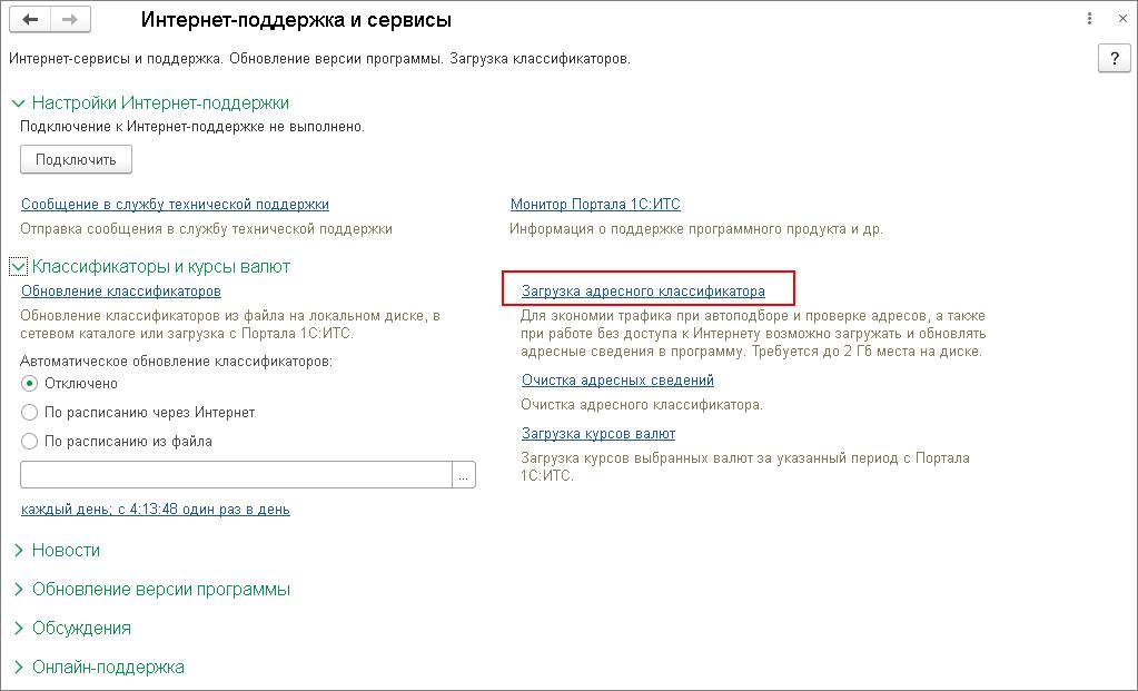 Оформление приглашения для иностранца в электронном виде
