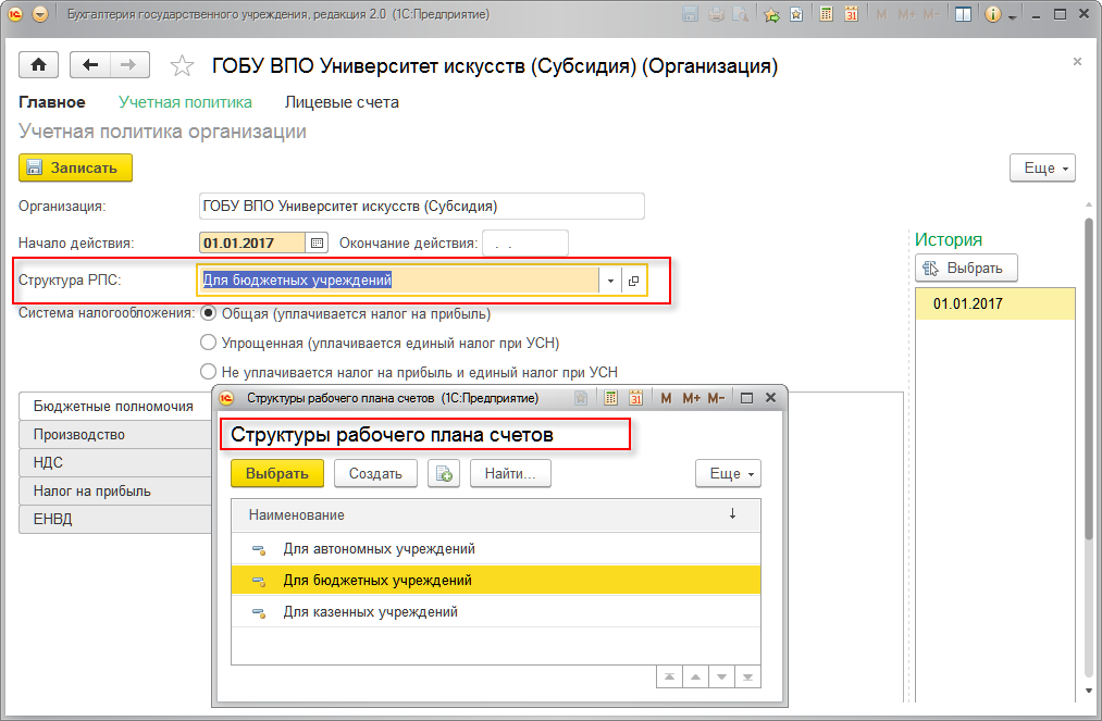 Настройка кфо в 1с установка sql server 2012 для 1с 8.3