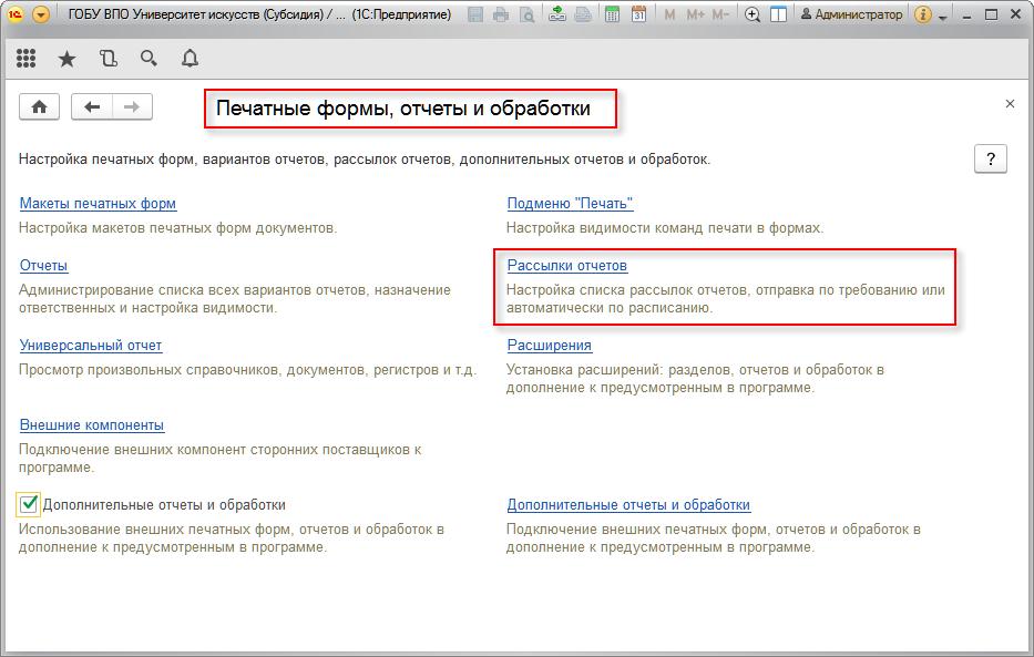 Программа отправки электронной отчетности в порядок регистрации физических лиц ип