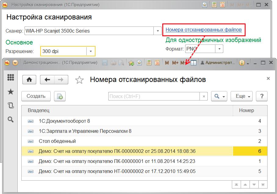 В каких настройках 1с можно сделать так чтобы сохранить файл частые вопросы 1с обновление конфигурации