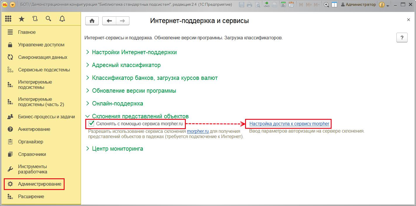 Настройка авторизации доступа 1с обновление 1с с сервера