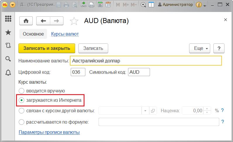 кредит наличными по паспорту в день обращения в москве