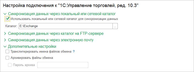 Настройка 1с эдо в ут 11 1с программы внедрение