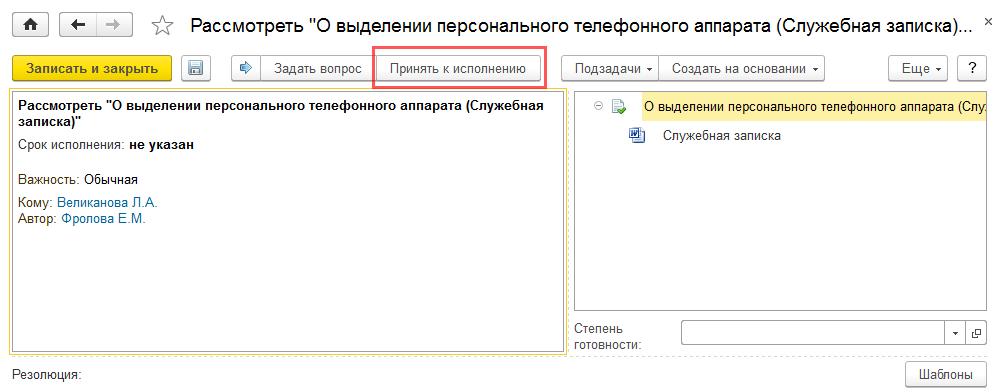 Программа для решения задач определенного типа экзамен для двоих смотреть онлайн