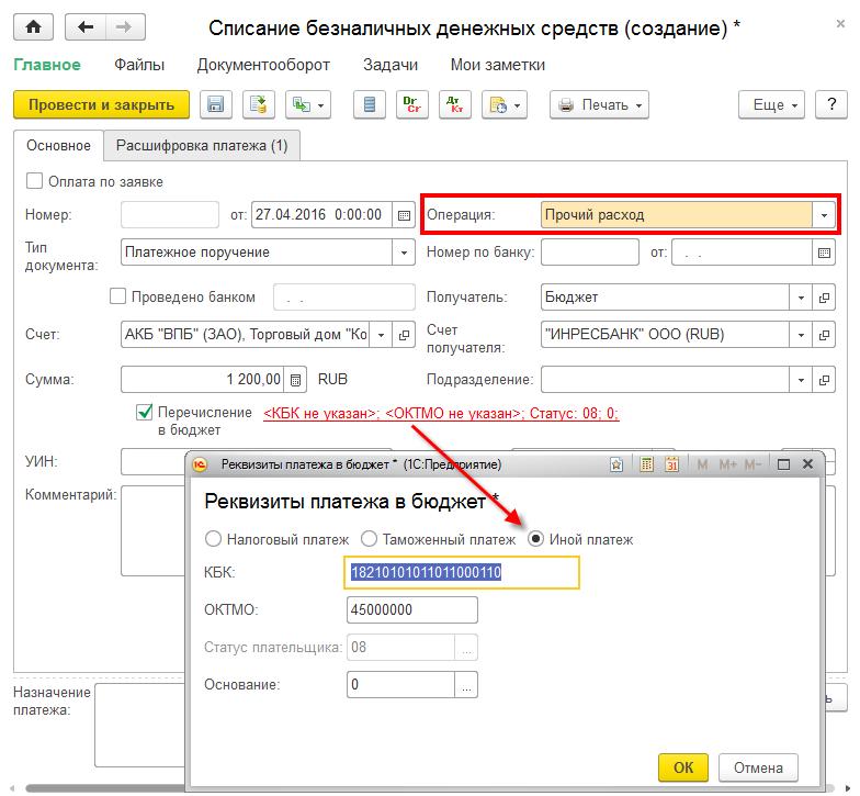 заявление на регистрацию ип в москве образец