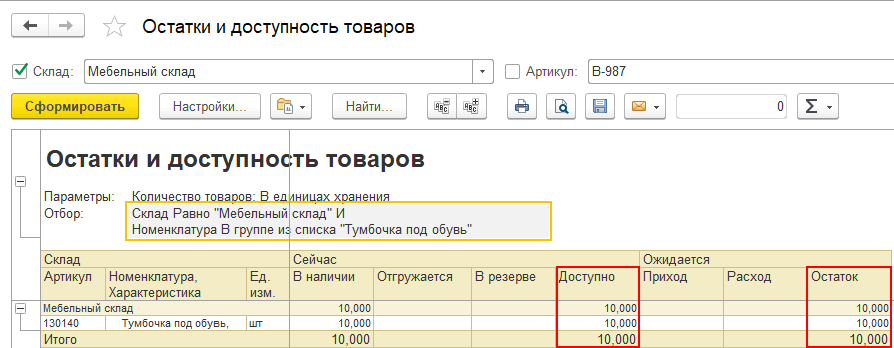 Приложение кредиты русский стандарт