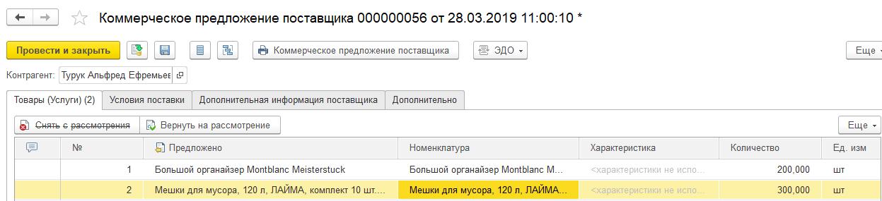 кредитная карта альфа банк 100 дней отзывы 2020 отзывы