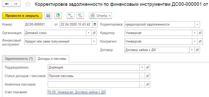 Калькулятор расчета потребительского кредита в сбербанке россии на сегодня