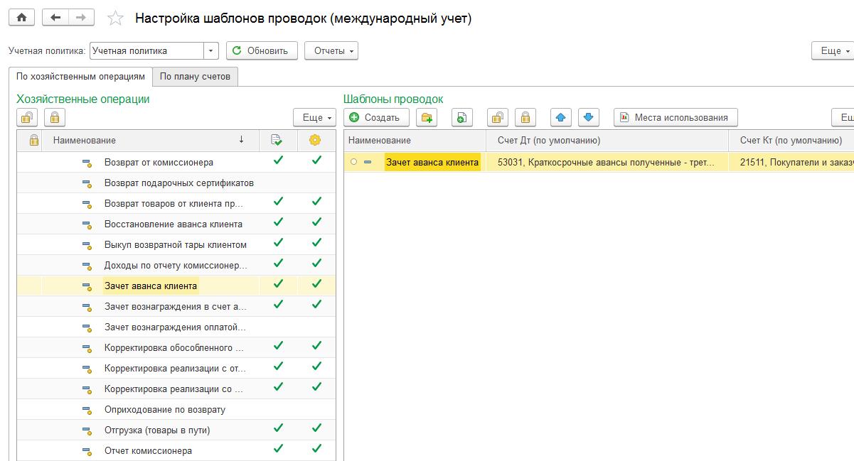 Электронная отчетность установка проводки сбербанк онлайн госпошлина за регистрацию ип