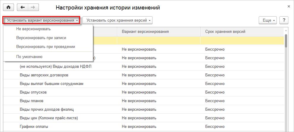 Настройка начальнй конфигурации 1с 8.8 настройка прав пользователей 1с комплексная