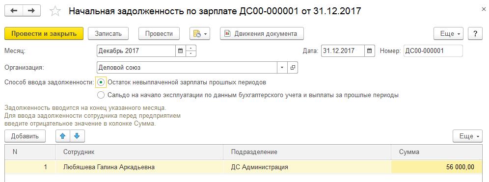 1с займы зарплата оплатить теле2 с банковской карты без комиссии через интернет онлайн