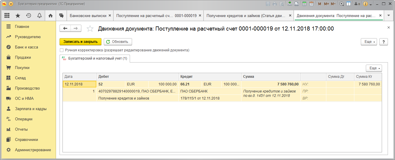коммерческий кредит 317.1 гк рф