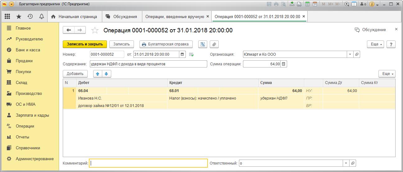 Где взять кредит с маленьким процентом 2020 в москве