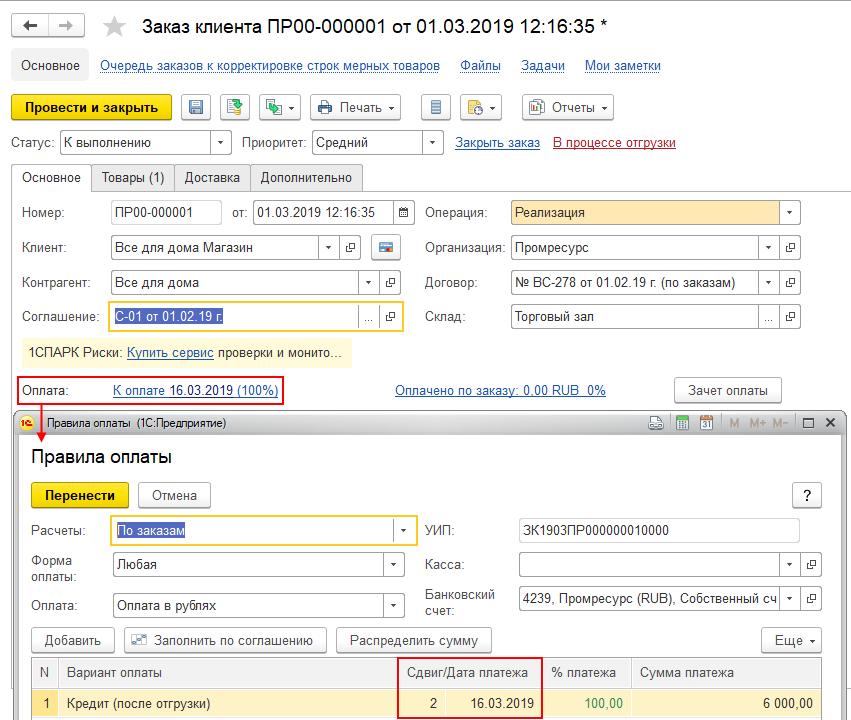 Кредит наличными хоум кредит банк онлайн калькулятор