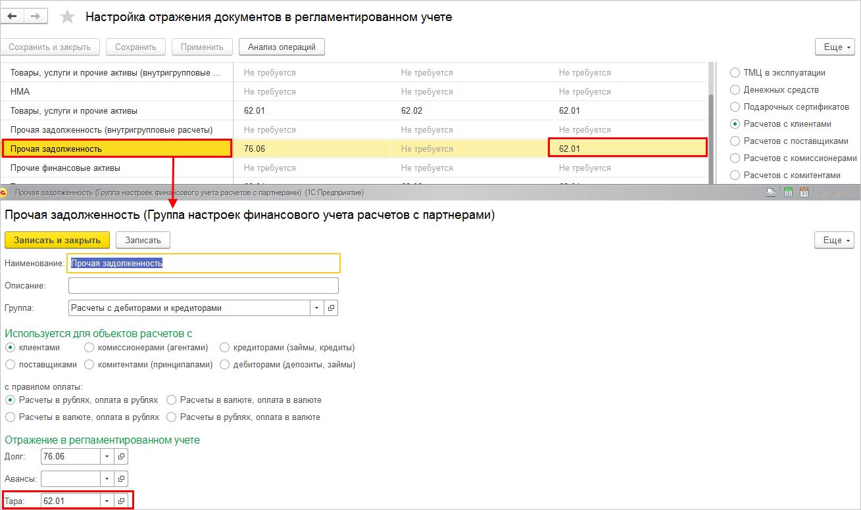 Автоматизация расчетных операций в 1с установка и настройка sql server 2008 r2 под 1с 8.3