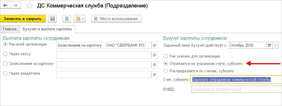 схемы перевода серой зарплаты на карту сотрудника как оплатить кредит другого банка через мобильный сбербанк онлайн