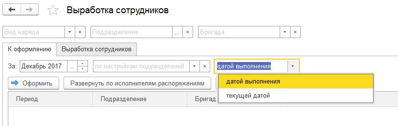 райффайзен онлайн заявка на кредит наличными калькулятор