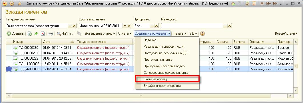 ооо м кредит как проверить свою кредитную историю бесплатно через интернет в россии по фамилии