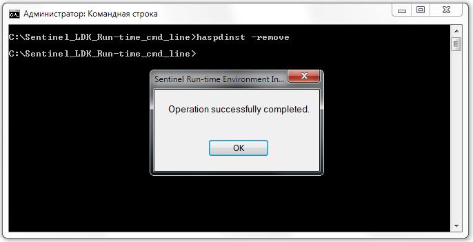 1с предприятие установка драйверов haps обучение программист 1с самостоятельно