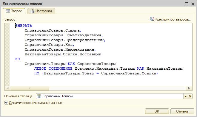 Список работ по настройке 1с настройка сервер 1с 8.3