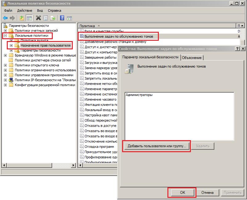 Установка и настройка ms sql server 2012 для 1с установка себестоимости в 1с 7.7