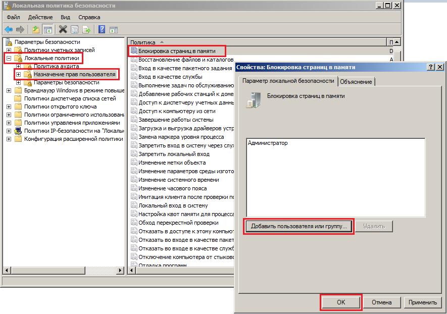 Настройка ms sql 2005 для 1с предприятия программист 1с 7.7 щелково