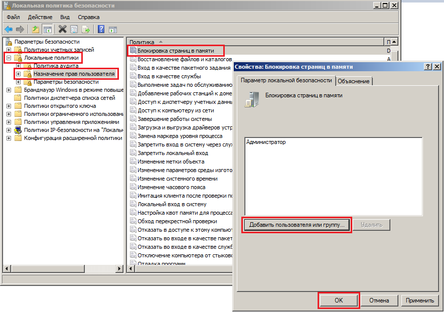 Sql express 2005 настройка для 1с переход с сетевой 1с на клиент-сервер