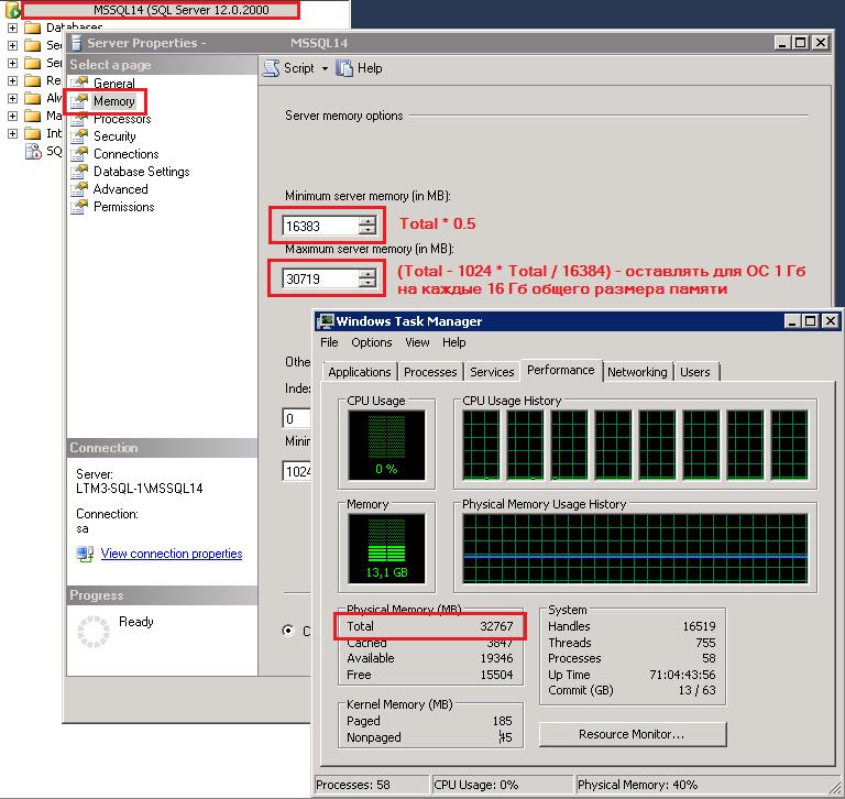 1с переход sql установка sql 2005 на 2008 к2 для 1с 7.7