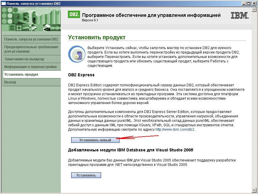 Настройка 1с 8.1 сервер предприятие инсталяция и настройка ms sql server 2012 для 1с