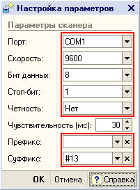 сканер занят другим приложением валютный кредит в банках беларуси