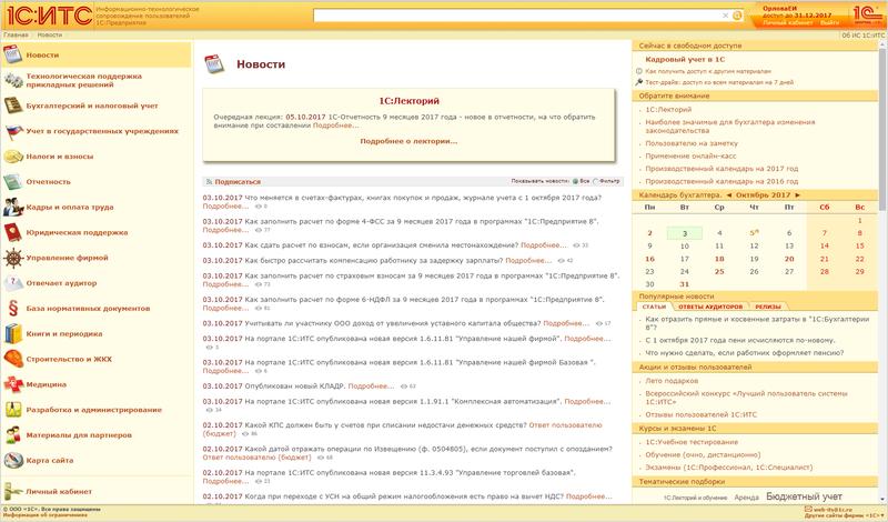 Каким пользователям не нужно рекомендовать сервис 1с линк 1с ms sql настройка резервного копирования