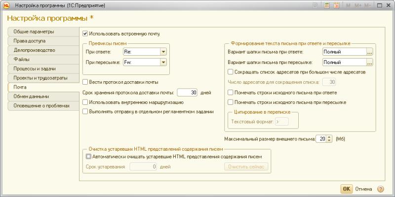 1с настройка ms9520 1с какая программа лучше для автосервис шиномонтаж