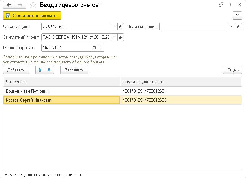 заявка в втб банк на потребительский кредит онлайн