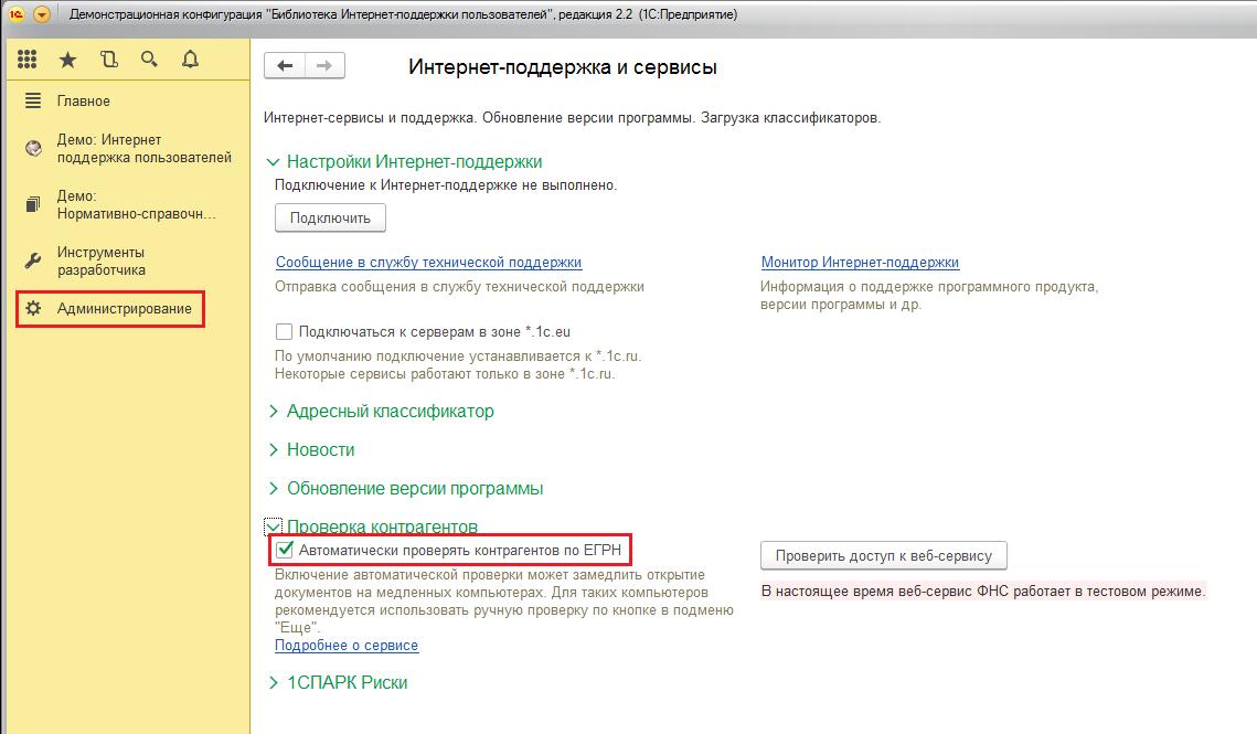 адрес пао сбербанк г.москва бик 044525225