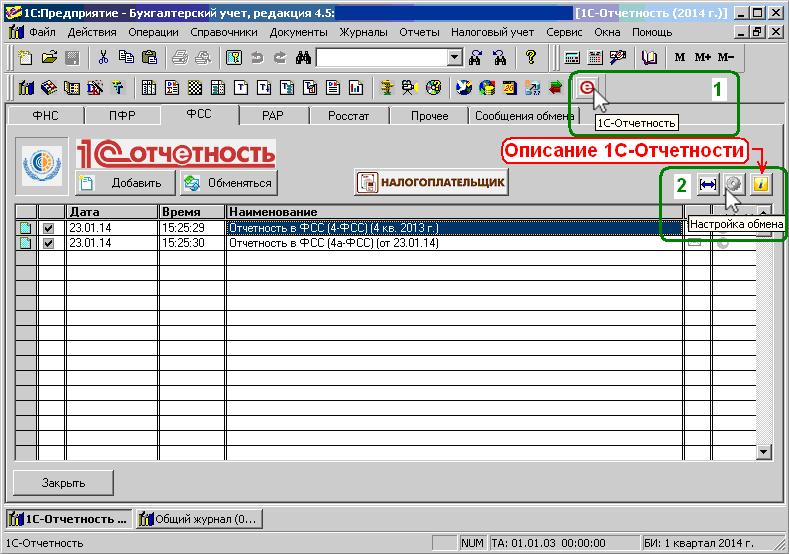 Обслуживание 1с бухгалтерии 7 7 настройка сетевой карты для сервер 1с