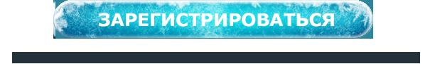 Акция Зима подарков 1С:ИТС